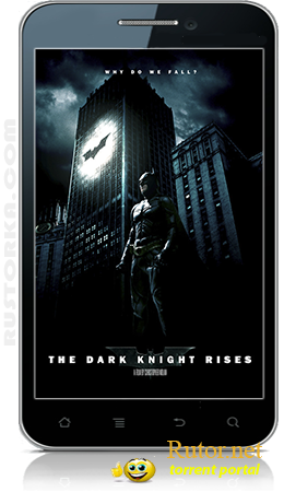 The Dark Knight Rises (1.0)