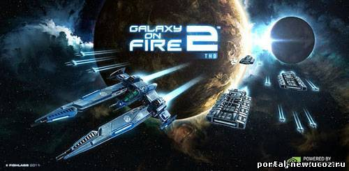 Galaxy on Fire 2 для Android