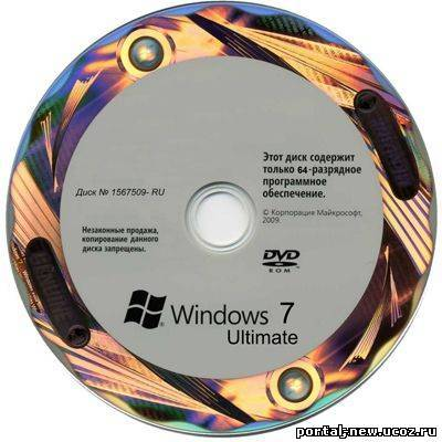 Microsoft Windows 7 Ultimate (Максимальная) Russian x64