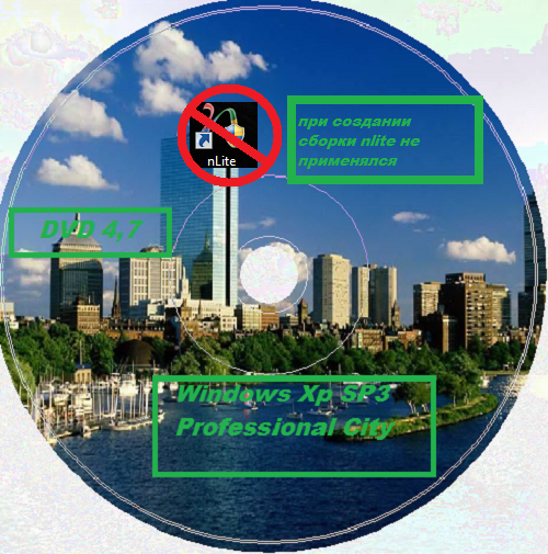 Windows XP Professional SP 3 City 8.10.2011 SP3 x86