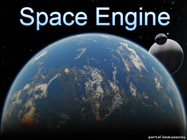 SpaceEngine (2011) PC