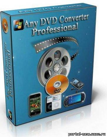 Any DVD Converter Professional 4.3.1 (2011) PC