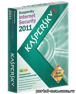 Kaspersky Internet Security 11.0.2.556 (2011) PC | RePack от ciatin