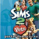 The Sims 2: Pets \ The Sims 2: Питомцы (2006)