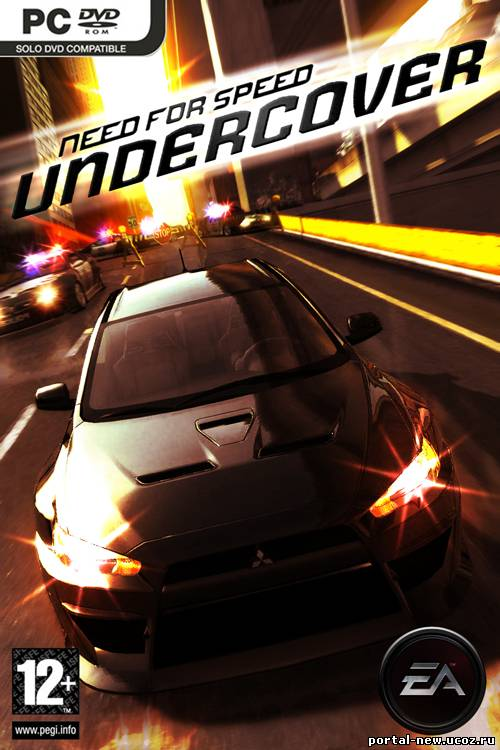 Need For Speed Undercover (официальная версия)