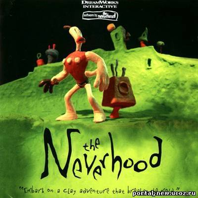 Не верь в худо / The Neverhood (1996) PC
