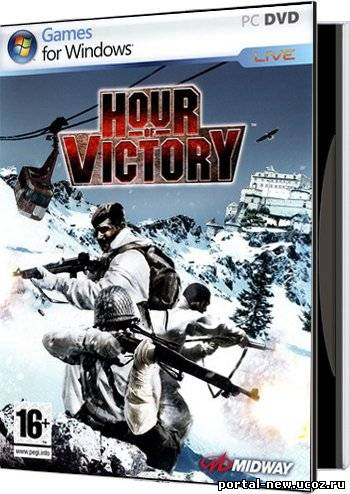 Час победы / Hour of Victory (2008) PC