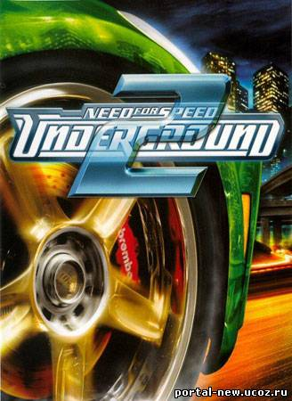 Need For Speed Underground 2 New Auto (2010) PC