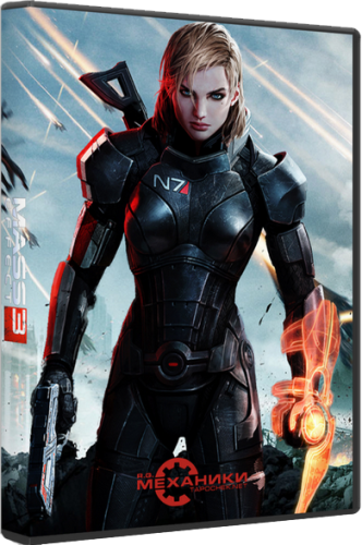Mass Effect 3 (2012) PC | RePack от R.G. Механики