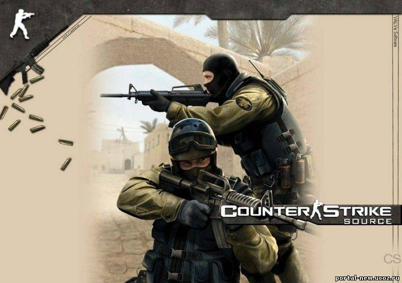 Counter-Strike: Source (торрент)
