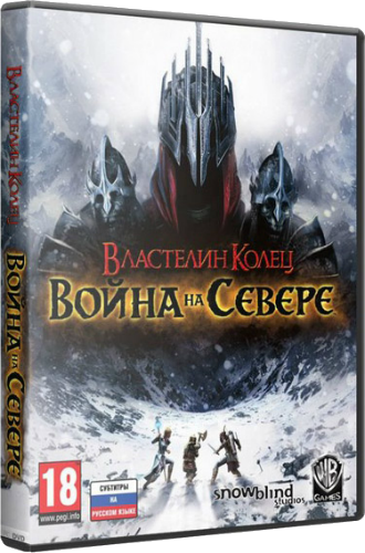 Lord of the Rings: War in the North (2011) PC | RePack от Ultra