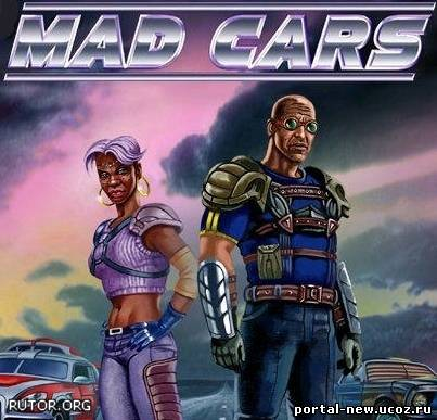 Безумные Гонки / Mad Cars (2004) PC