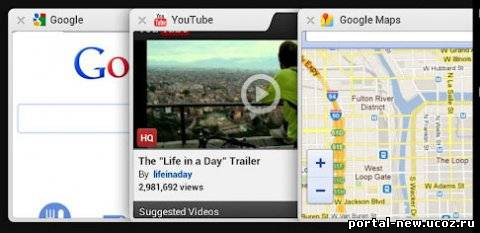 Google Chrome Для Андроид 4.0